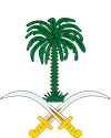 emblems--thumbs--saudi-arabia