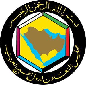 gcc-emblem